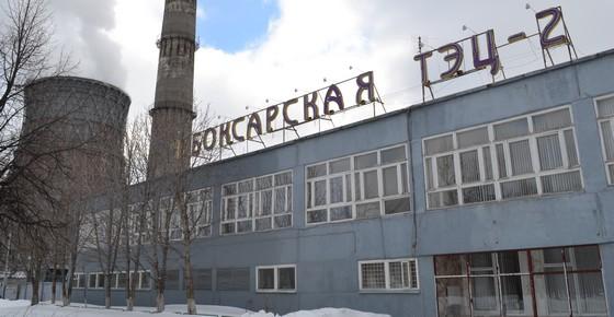 ...Алексея Заболотнова aka z_alexey чувашские и марийские блогеры посетили вчера Чебоксарскую ТЭЦ-2 и узнали, как.