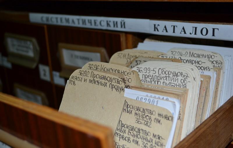Межпоселенческая центральная библиотека вурнарского района -.