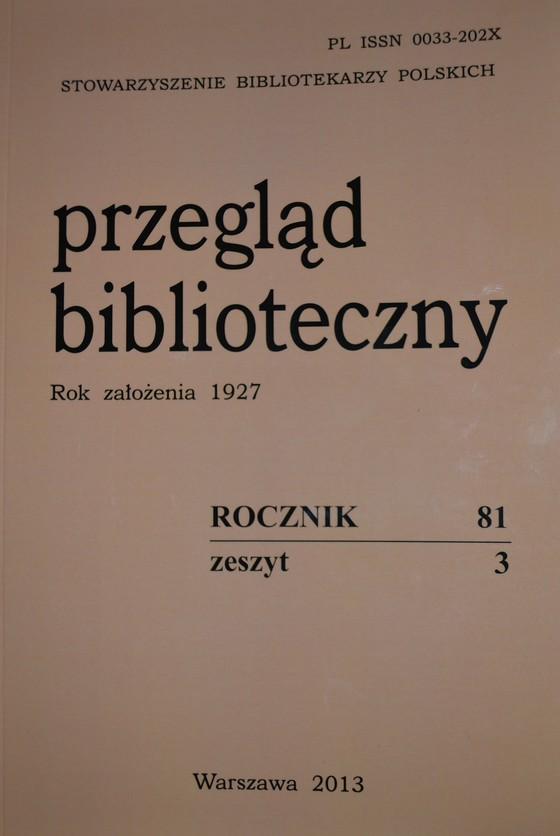 Библиотечный журнал Польши