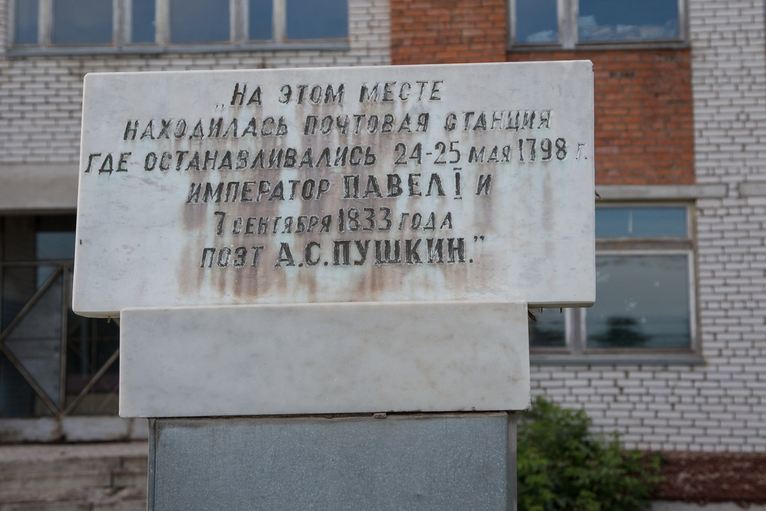 Пушкин в Чувашии. День 1