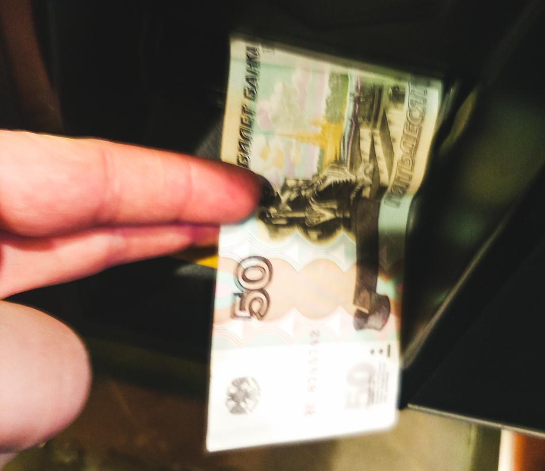 банкомат инструкция пользования им