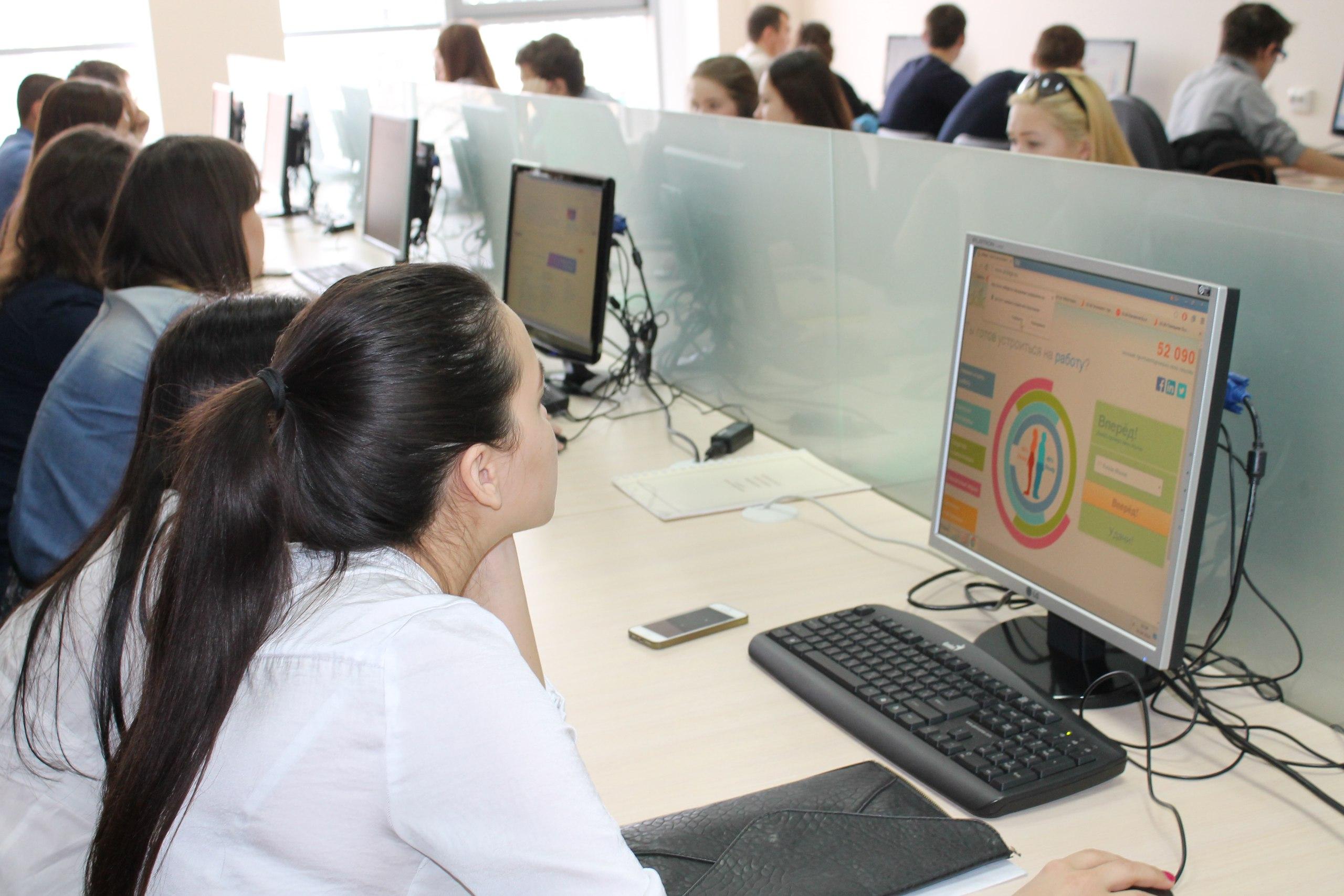 Номерной фонд отелей Чебоксар вырос на % Едем в Чувашию go  Доступ к диссертациям в Национальной библиотеке